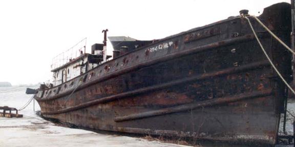 mariner-2-tug1